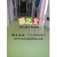 幼儿园橡胶防滑地垫,幼儿园防滑地胶