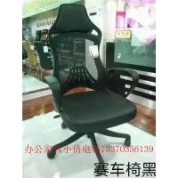天津办公椅,网络金融公司必用,便宜处理