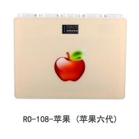 RO-108-苹果