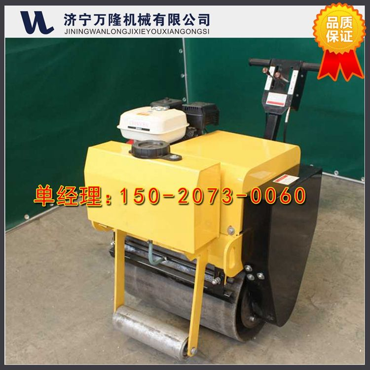 手扶单轮压路机  小型压路机