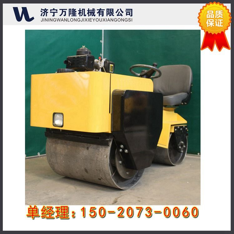座驾式压路机 小型压路机价格
