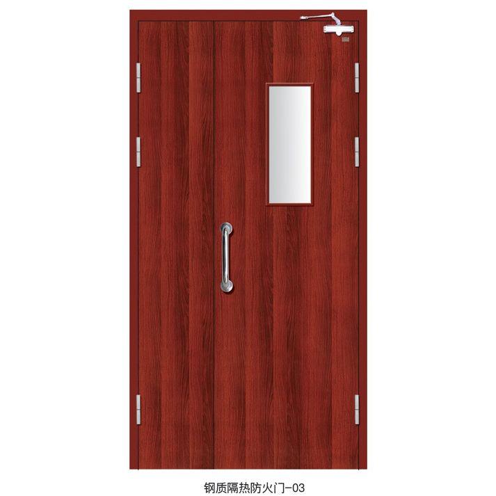 钢质隔热防火门-03 防火子母门带玻璃 大前门道