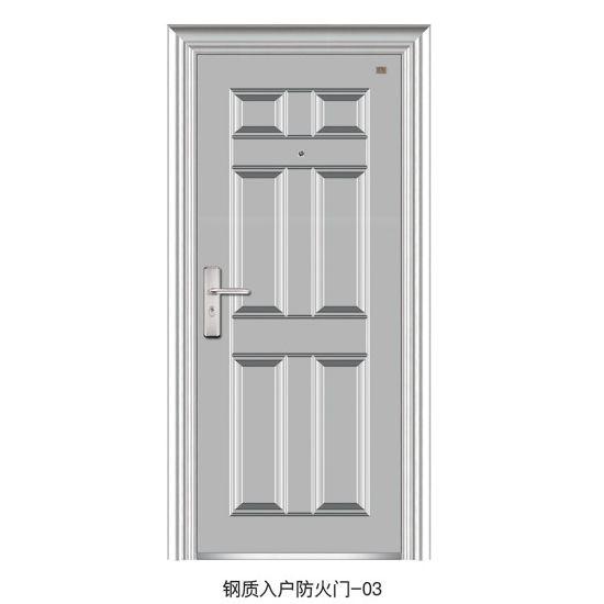 钢质入户防火门-03 防火门单门 大前门道