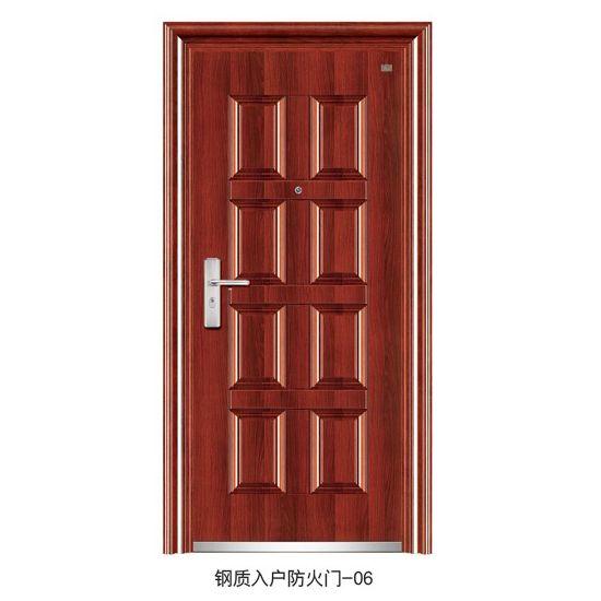 钢质入户防火门-6 四川防火门 大前门道品牌