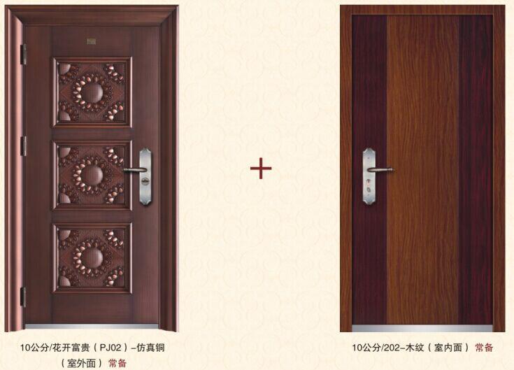 10公分/花开富贵(PJ02+202)/艺术拼接/双面门/甲