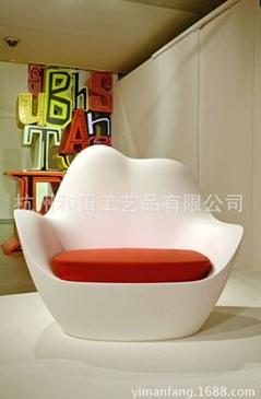 时尚休闲玻璃钢雕塑懒人沙发