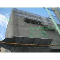 供应优质建筑防尘 防火 安全网 隔音布