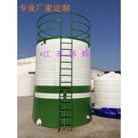 广州塑料水塔 30T塑料水塔