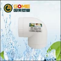 百居-国美PPR水管