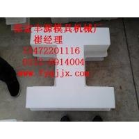 护坡模具型号护坡模具尺寸护坡模具规格