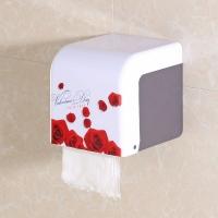 伊诺雅创意纸巾盒 卫生间防水卷纸架 浴室印花塑料置物架