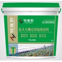 花卉大棚反射隔热涂料,室内降温3-10℃