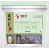 外墙透明反射隔热涂料,室内降温3-10℃