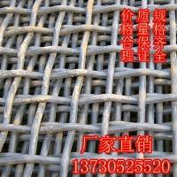 专业生产304不锈钢轧花网黑钢白钢轧花镀锌锰钢轧花网