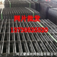 建筑钢筋网片 焊接网片 地暖地热网片