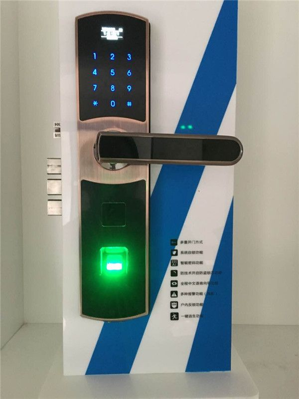 德宝斯盾半导体指纹密码锁