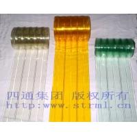 广州四通供应空调软门帘、挡冷气门帘、耐低温门帘