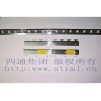 广州 四通供应门帘专用不锈钢配件、门帘吊具、门帘吊片