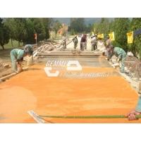厂家直销彩色强化料/压模地坪面层材料/强化粉