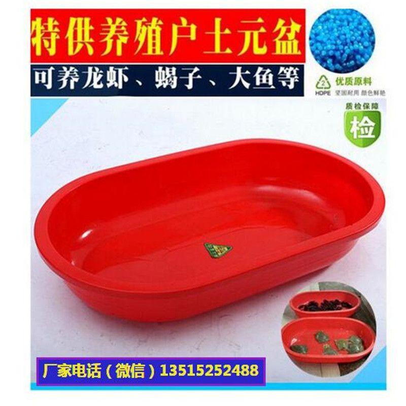 家居用塑料盆成人洗澡盆装修泡瓷砖塑料盆