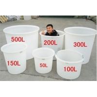 家居塑料圆桶耐酸碱抗腐蚀牛筋塑料桶