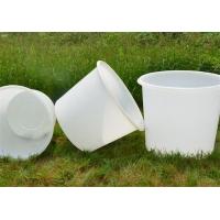 节能环保型塑料水桶 供水塑料储罐