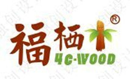 宁波银行logo矢量图