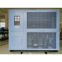 压缩空气冷气机组(冷干机)