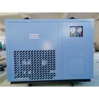 SLAD冷冻式干燥机价格