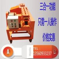 圆钢管调直机,小型钢管调直机,多功能钢管调直机