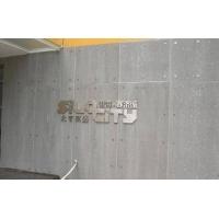 轻质混凝土装饰水泥板 北京葛天建材有限公司