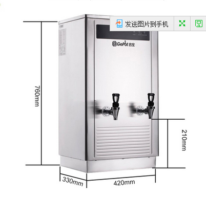 吉之美吉宝GB-60E酒店工厂学校专用开水器