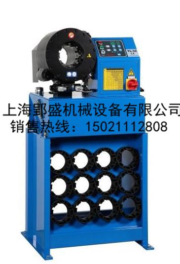钢管缩管机
