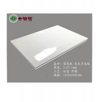亮光纯白色UV板 哑光纯色墙面装饰免漆板 展会地台板 道具淋