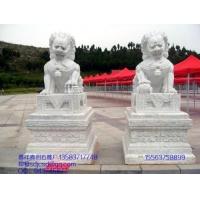山东石雕狮子厂家