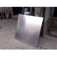 花纹铝板,1100铝带,保温防锈铝箔