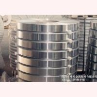 供应7075铝带,0.3铝带分条切割,1100铝板