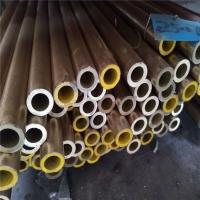 薄壁H65黄铜管,外径0.8mm可加工精密切割