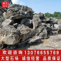 广东源美奇石场自采自销英石 假山驳岸造景石