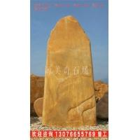 广东源美奇石场供应景观刻字黄蜡石 招牌石标志石