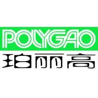 广东顺德珀丽高塑料实业有限公司