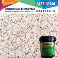 外墙真石漆贴图 外墙质感涂料供应