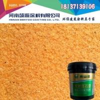嵩山真石漆环保外墙漆,质量最优,品牌最佳