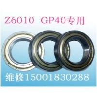 排线器特制轴承Z6005