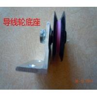 玫红陶瓷导线轮-孔径4mm