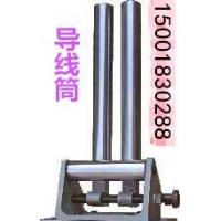排线器导线架直径25