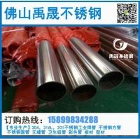 316L不锈钢圆管114*2.0
