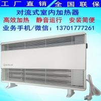 办公室专用对流式室内加热器SRJF-H-250