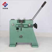 专业铜铝线缆接线机 Ⅲ型加强型台式冷焊机
