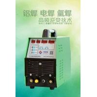 多功能高速铝焊机HS-ADS07